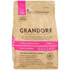 Grandorf Adult All Breeds Turkey&Brown Rice 3кг для взрослых собак всех пород индейка/рис