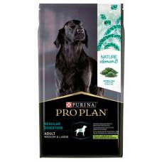 Pro Plan Nature Elements Regular Digestion 700гр для взрослых собак средних и крупных пород с ягненком