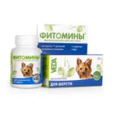 ФитоМины для Шерсти для собак 100таб.