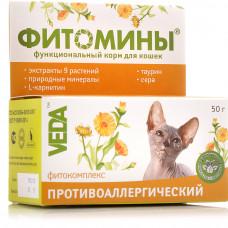 ФитоМины противоаллергические для кошек 100таб.