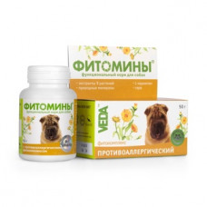 ФитоМины противоаллергические для собак 100таб.
