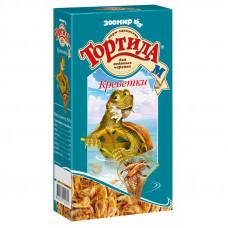 Тортила-М Креветки корм для водяных черепах 50гр