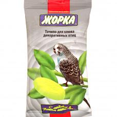 Точило для клюва декоративных птиц Жорка