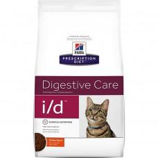 Hill's Prescription Diet i/d Digestive Care Chicken 1,5кг для взрослых кошек с расстройствами пищеварения с курицей