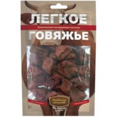 ДеревЛак. легкое говяжье 50 гр