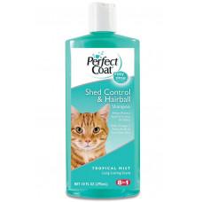 8in1 Perfect Coad Shed Control & Hairball Shampoo шампунь для кошек против линьки и колтунов 295 мл,