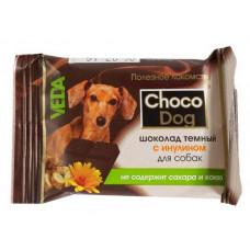 Шоколад для собак темный с инулином15 гр