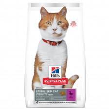 Hill's SP Sterilised Young Adult Duck 1,5 кг для кастрированных кошек с уткой, Хилс для кошек