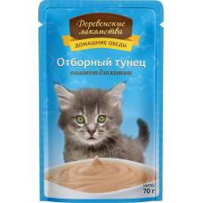 Дер.лак-ва д/котят пауч отборный тунец паштет 70г