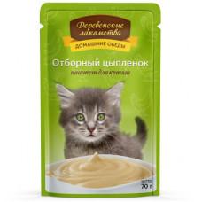 Дер.лак-ва д/котят пауч отборный цыпленок паштет 70г