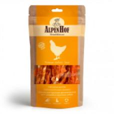 Alpen Hof Шашлычки кур.деликатес д/сред.и крупных собак