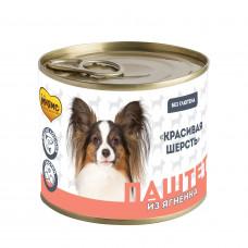 """Мнямс Консерва паштет для собак из ягненка""""Красивая шерсть"""",220гр"""