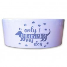 КерамикАрт миска для собак лапки 1250мл,серая