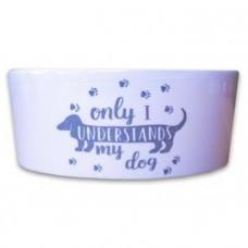 КерамикАрт миска для собак лапки 750мл,серая