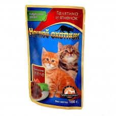 Ночной охотник в желе для котят с телятиной и ягненком 100 г