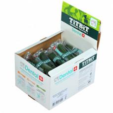 TitBit Dental Зубная щетка с сыром для собак мелких пород