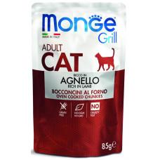 Monge Cat Grill пауч для взрослых кошек  кусочки в желе с новозеландским ягненком 85 гр , Монж