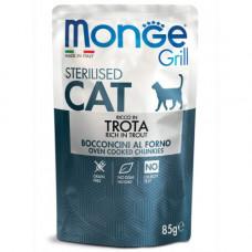 Monge Cat Grill пауч для стерелизованных кошек кусочки в желе с итальянской форелью 85 гр , Монж