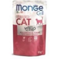 Monge Cat Grill пауч для стерелизованных кошек кусочки в желе с итальянской телятиной 85 гр , Монж