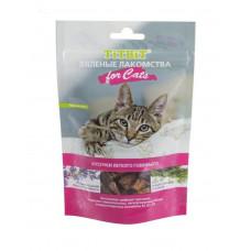 TitBit Вяленые лакомства кусочки легкого говяжьего для кошек 40 г , Титбит для кошек