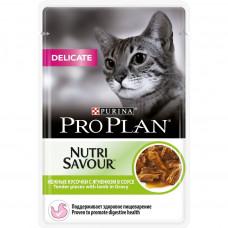 Pro Plan Delicate с ягненком в соусе 85г пауч для пищеварения  , Проплан для кошек (консервы, паучи)