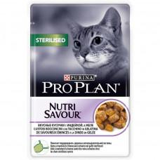 Pro Plan Sterilised с индейкой в желе 85 г пауч для кастрированных , Проплан для кошек (консервы, па