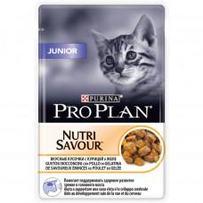Pro Plan Junior с курицей в желе 85 г пауч , Проплан для котят (консервы, паучи)
