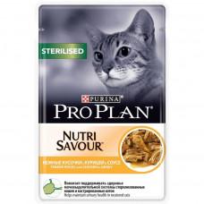 Pro Plan Sterilised с курицей в соусе 85 г пауч для кастрированных , Проплан для кошек (консервы, па