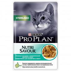 Pro Plan Sterilised с океанической рыбой в соусе 85 г пауч для кастрированных , Проплан для кошек (к