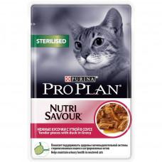 Pro Plan Sterilised с уткой в соусе 85 г пауч для кастрированных , Проплан для кошек (консервы, пауч
