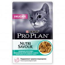 Pro Plan Delicate с океанической рыбой в соусе 85 г идеальное пищеварение , Проплан для кошек (консе