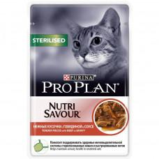 Pro Plan Sterilised с говядиной в соусе 85 г пауч для кастрированных , Проплан для кошек (консервы,