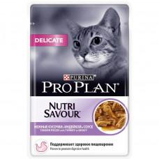 Pro Plan Delicate с индейкой в соусе 85 г пауч для пищеварения , Проплан для кошек (консервы, паучи)