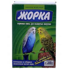 Жорка для волнистых попугаев (коробка) 500 г