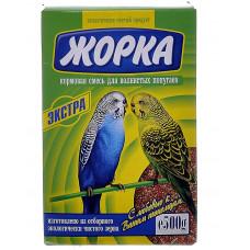 Жорка для волнистых попугаев