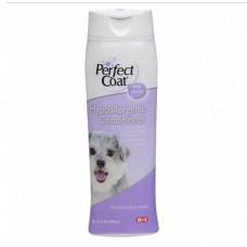 8in1 Hypoallergenic Conditioner гипоаллергенный кондиционер для собак 473 мл