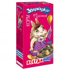 Зверюшки корм д/кроликов 450 гр