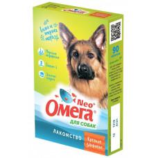 Омега NEO крепкое здоровье для собак 90таб , Витамины для собак для кожи и шерсти
