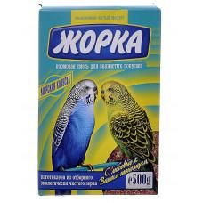 Жорка для волнистых попугаев с морской капустой (коробка) 500 г