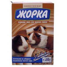 Жорка для морских свинок (коробка) 450 г