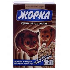 Жорка корм для хомяков (коробка) 450 г