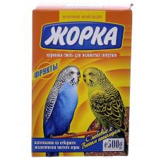 Жорка для волнистых попугаев с фруктами (коробка) 500 г