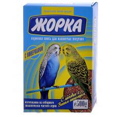 Жорка для волнистых попугаев с минералами (коробка) 500 г