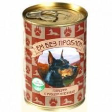 ЕМ БЕЗ ПРОБЛЕМ Консервы для собак Говядина с рубцом и печенью 410г