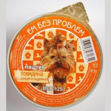 ЕМ БЕЗ ПРОБЛЕМ Консервы для собак Говядина с курицей и индейкой (паштет) 125г