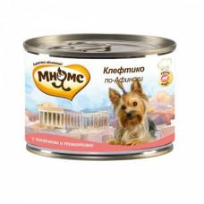 Мнямс Клефтико по-Афински (ягненок с томатами) консервы для собак 200 г