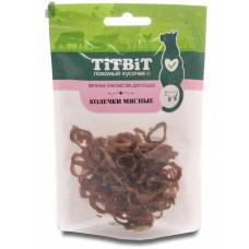 TitBit Колечки мясные,10гр