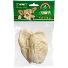 TitBit Нос бараний, 2 шт. 40 г , Титбит лакомства для собак
