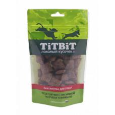 TitBit Подушечки с обсыпкой из рубца говяжьего 100гр