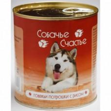 Собачье Счастье Конс. Говяжьи Потрошки с Рисом 750 г для Собак